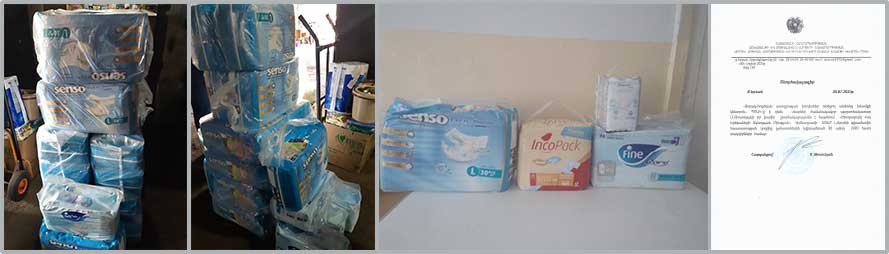 July Diapers for Dzorak funded by SOAR London