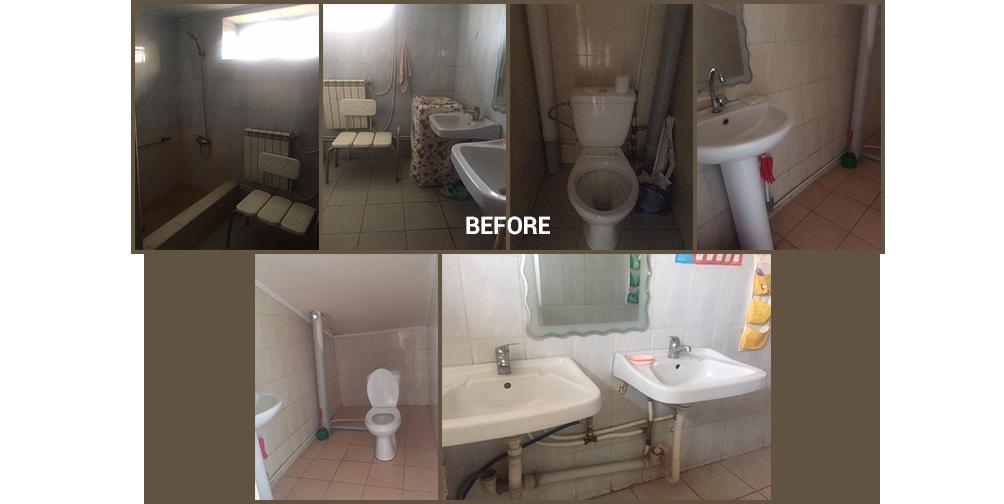 Pre-renovation of bathrooms at Warm Hearth