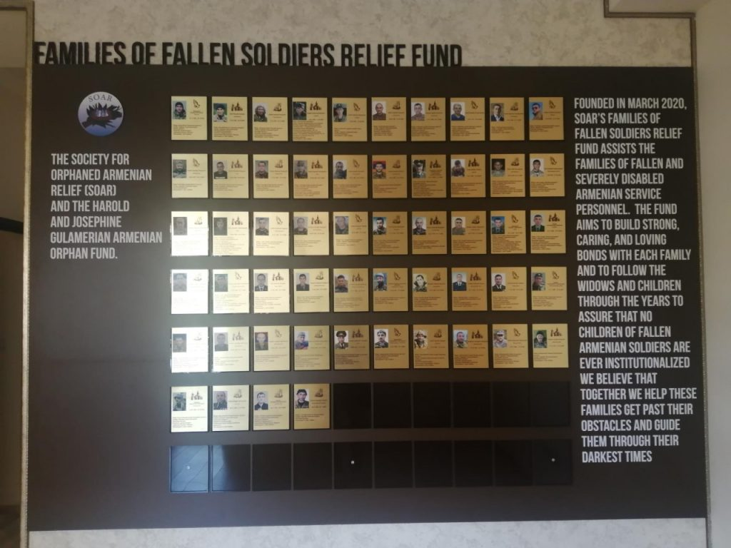 Fallen Soldier Wall of Fame