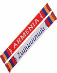Armenian Scarf (both sides shown)