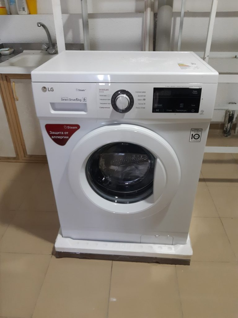 Washing machine Ani Bezikian Center