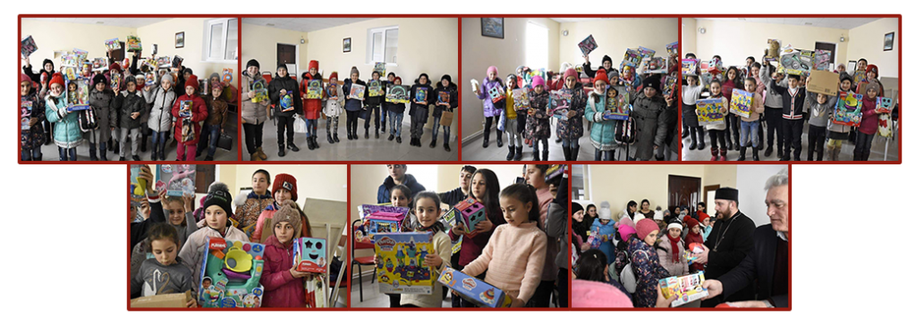 Toys for children in Javakh