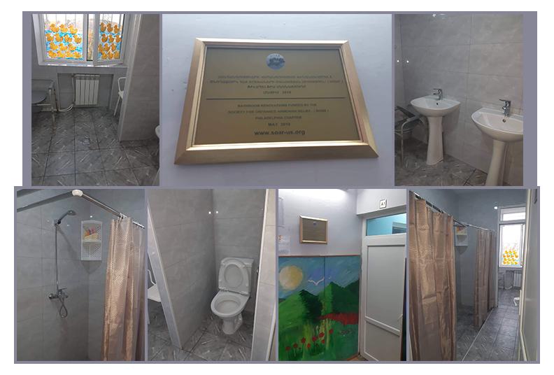 Bathroom renovations at Dzorak