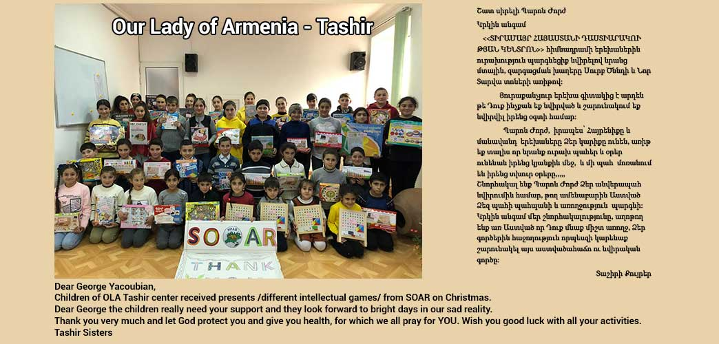 Our Lady of Armenia-Tashir Christmas celebration