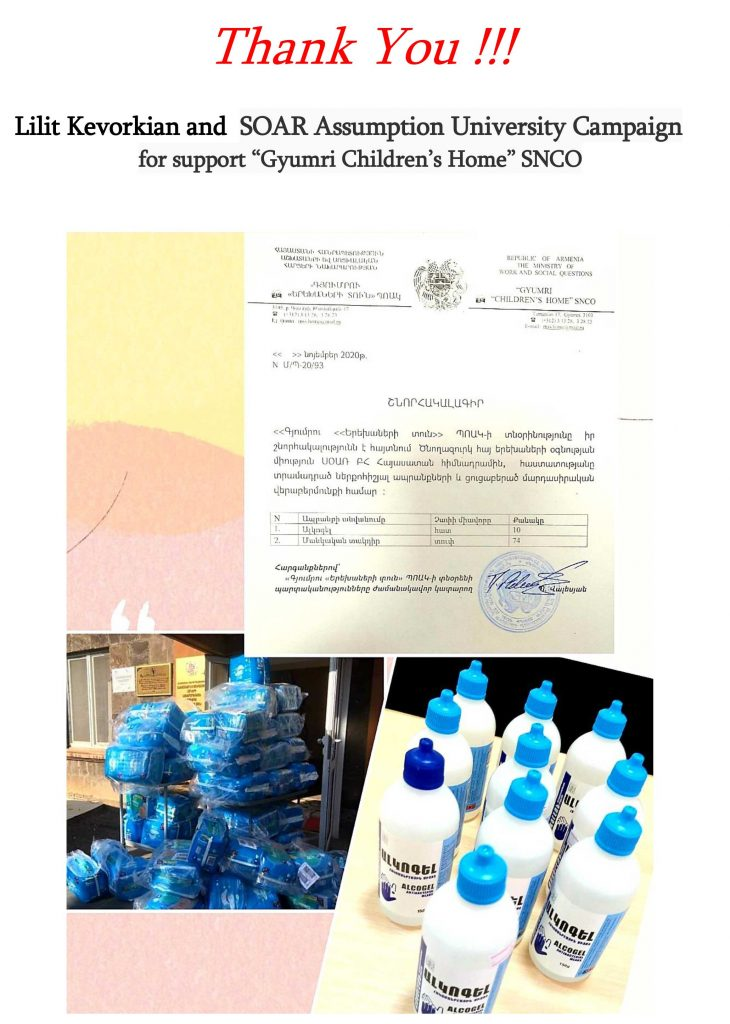 Diapers for Children's Home Gyumri funded by Assumption University College Group